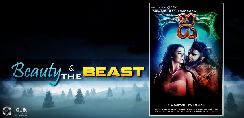 shankar-ai-movie-has-beauty-and-the-beast-theme
