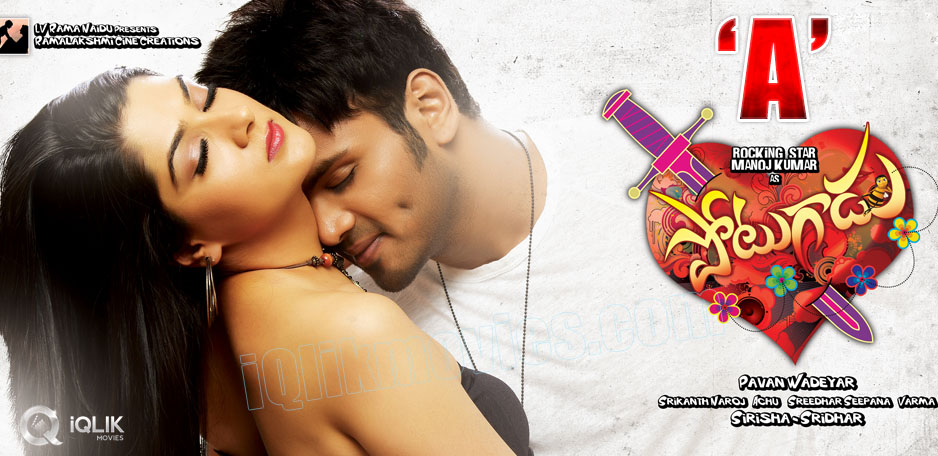 Manoj039-s-Potugadu-done-with-Censor-formalities