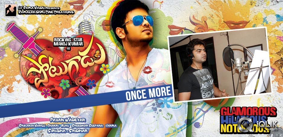 Manoj-gets-Simbu-to-croon-again