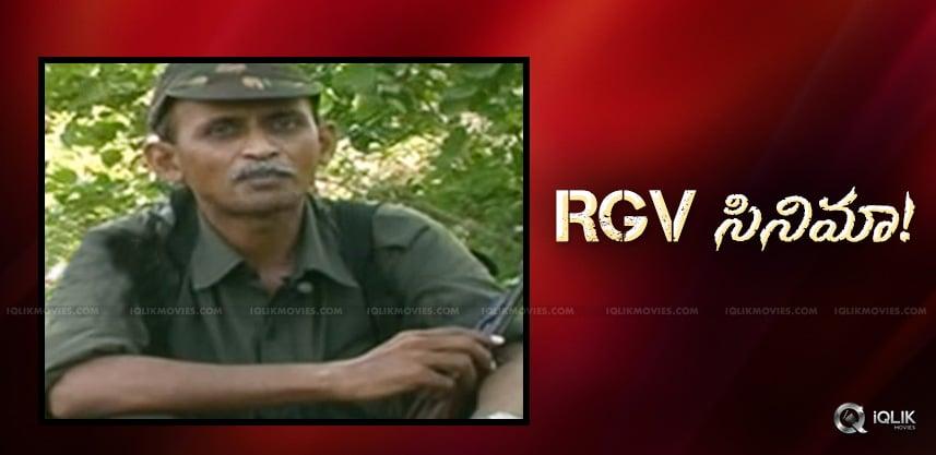 rgv-to-make-film-on-maoist-rk