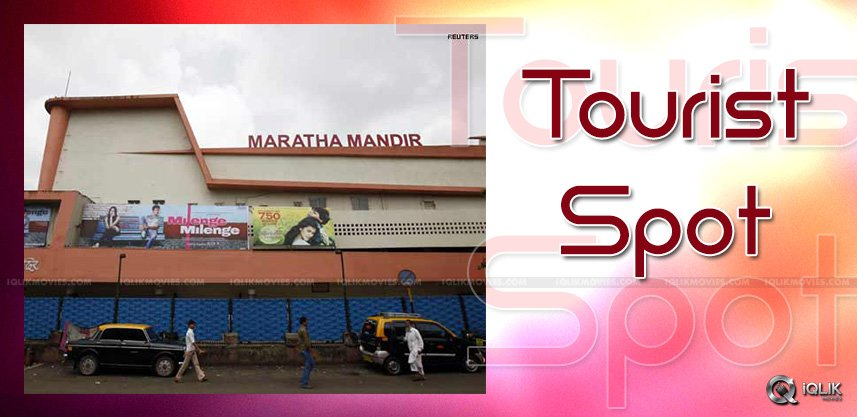 maratha-mandir-may-turn-into-tourist-spot