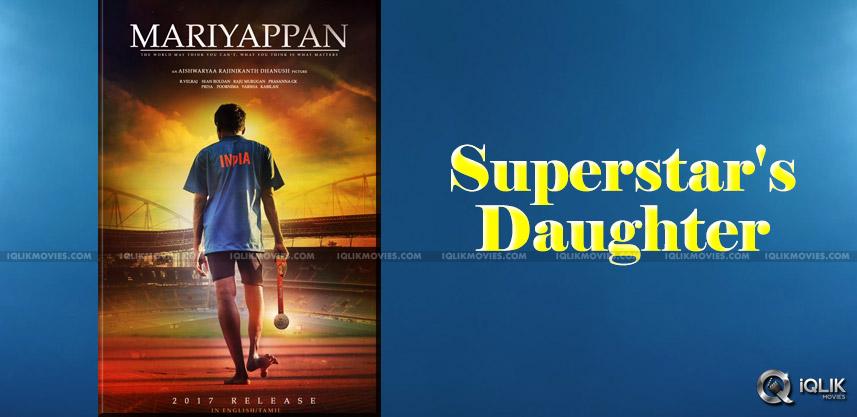 aishwaryarajinikanth-to-direct-mariyappan-film
