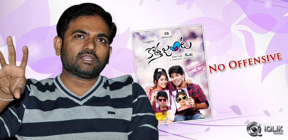 No-vulgarity-in-my-future-films-Maruthi