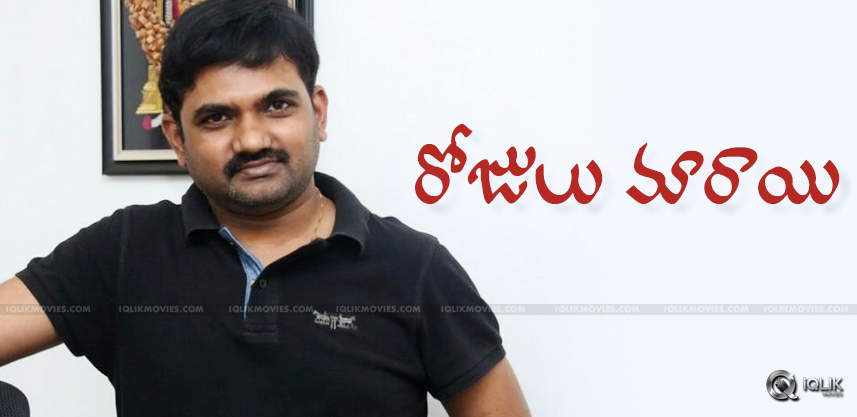 director-maruthi-announces-his-next-film-title