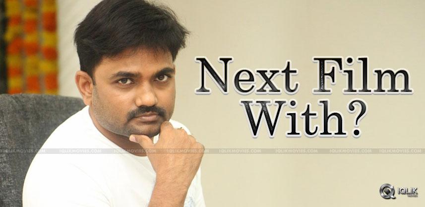 Maruthi-upcoming-movie-ganta-son