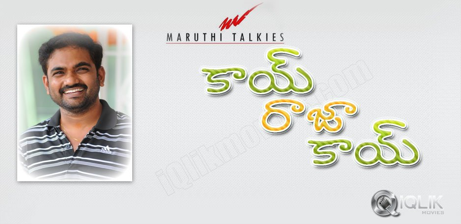 Kai-Raja-Kai-one-more-from-Maruti