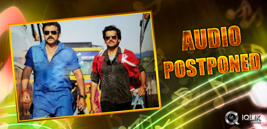Masala-Audio-release-Postponed