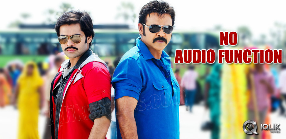 Venky-Ram039-s-Masala-audio-launch-cancelled