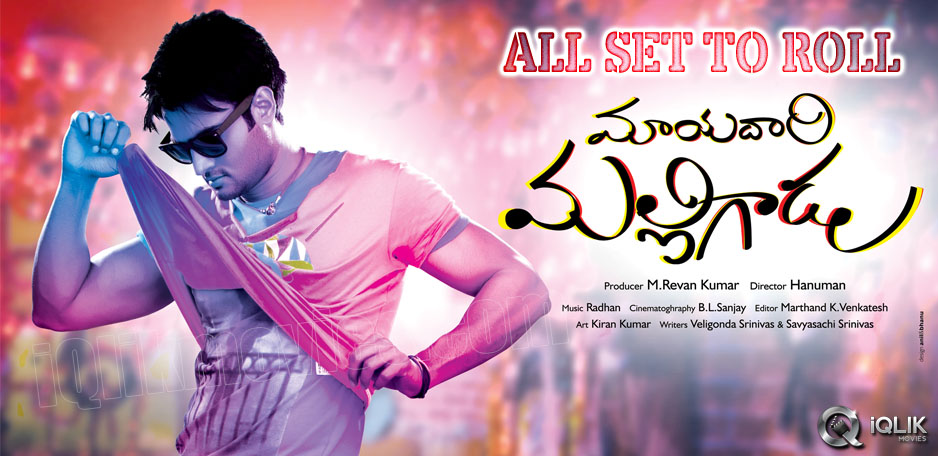 Mayadari-Malligadu-all-set-to-Roll