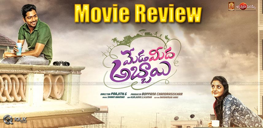 Meda Meeda Abbayi Review & Ratings