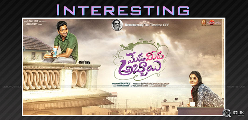 meda-meedha-abbayi-first-look-poster