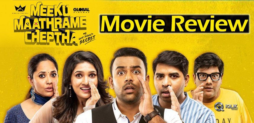 Meeku-Maathrame-Cheptha-Movie-Review-And-Rating
