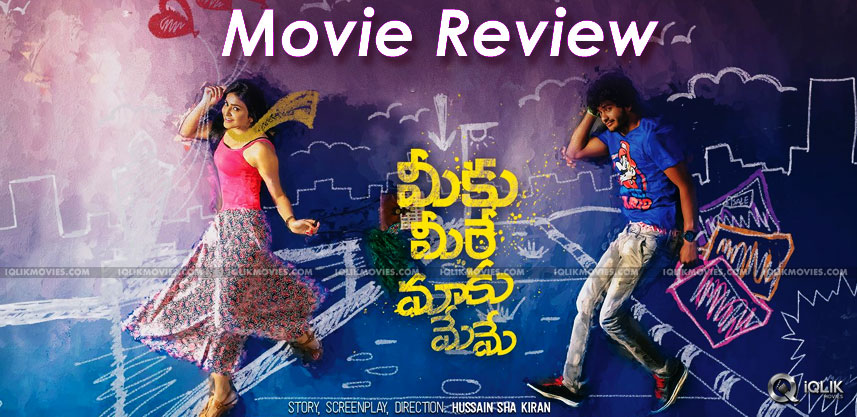 Meeku_Meere_Maaku_Meme_2016_06_17_16_14_15 meeku meere maaku meme movie review and ratings