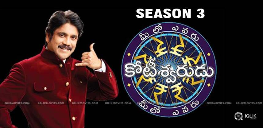 meelo-evaru-koteeswarudu-season-3-starts