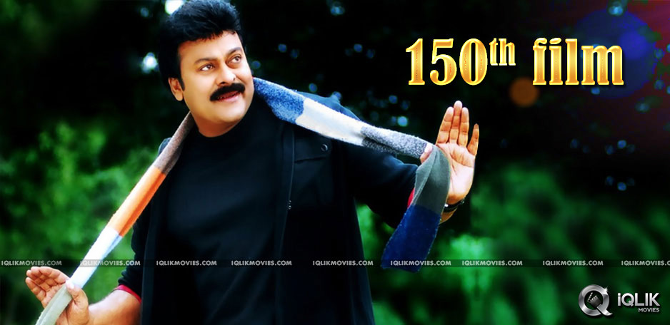 Megastar-is-back
