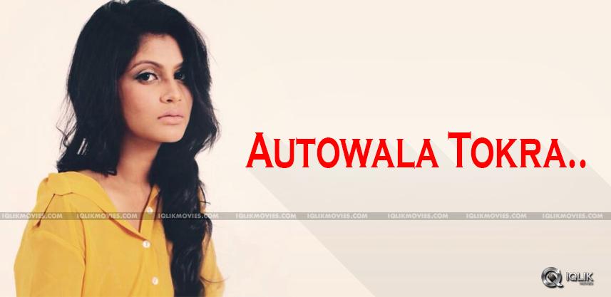 autowala-gives-fake-note-to-meghachakavarthy