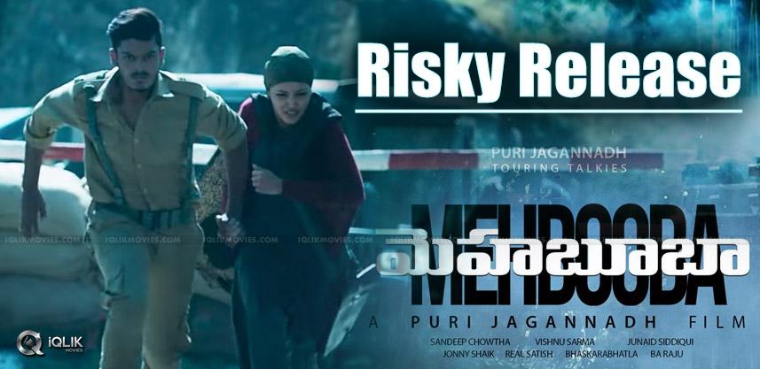 mehbooba-puri-jagannadh-risk-release-
