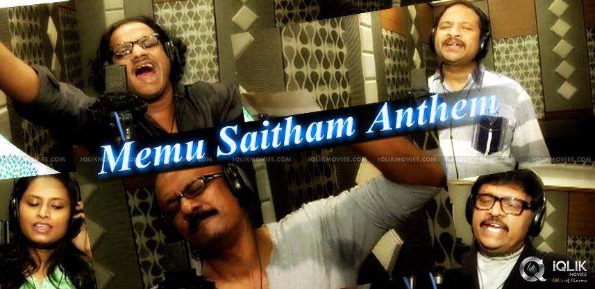 memu-saitham-event-anthem-special-video