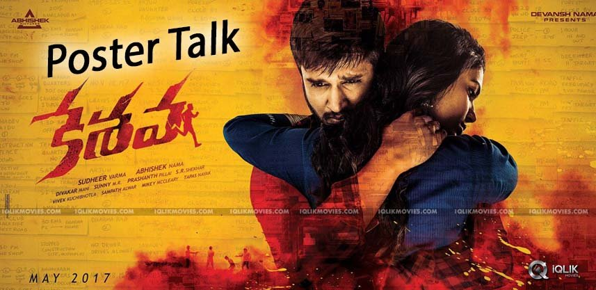 discussions-about-kesava-poster-talk