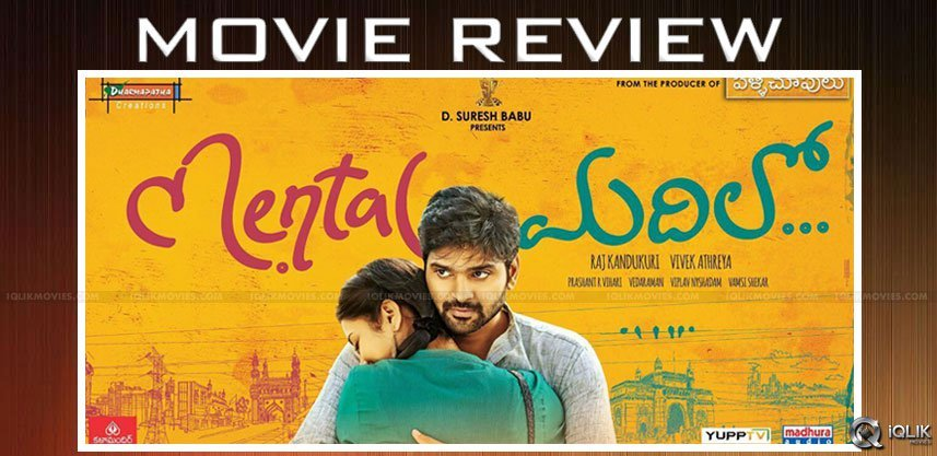 mentalmadhilo-review-ratings-sreevishnu