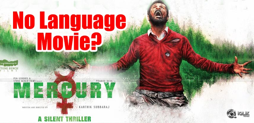 mercury-teaser-talk-intriguing-thriller