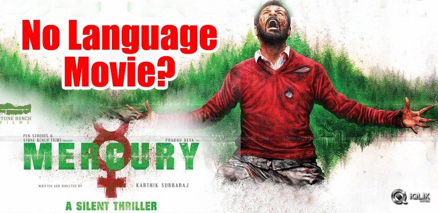 mercury-teaser-talk-intriguing-thriller