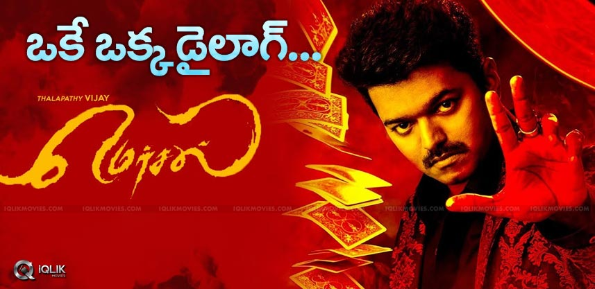 mersal-movie-collections-details