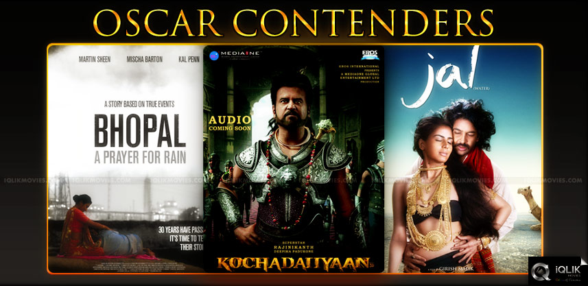 telugu-film-listed-in-oscar-contenders-