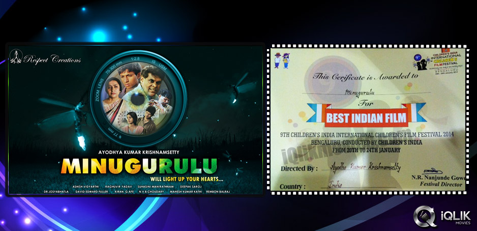 Minugurulu-bags-Best-Indian-Film-award