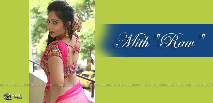 Actress-mithraw-exclusive-details-and-updates