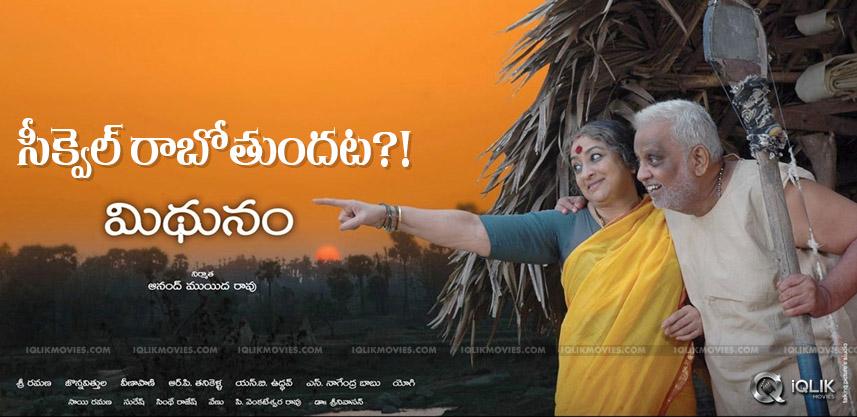 sequel-coming-up-for-tanikellabharani-mithunam