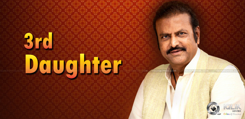 mohan-babu-sahres-picture-of-pranathi
