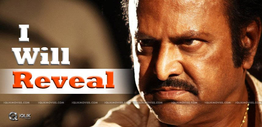mohan-babu-sensational-comments-on-producers