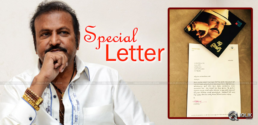 mohan-babu-receives-letter-from-ramoji-rao