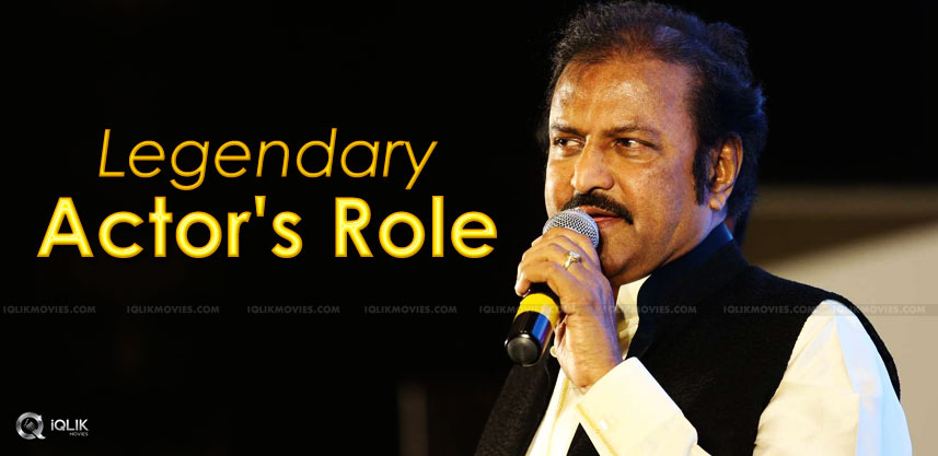 mohan-babu-role-in-mahanati