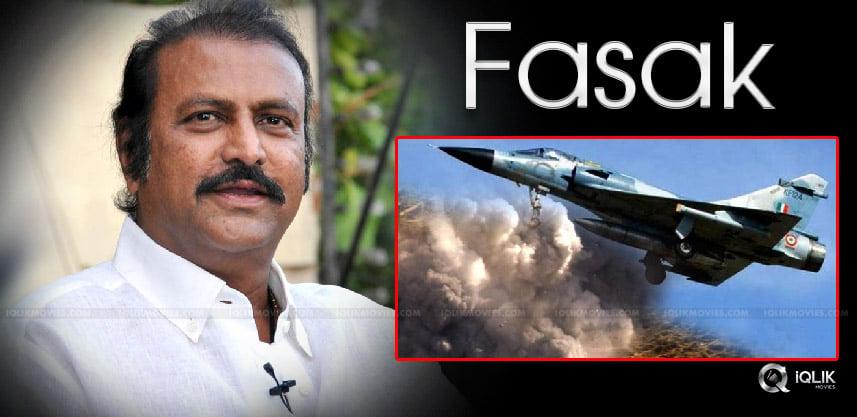 mohan-babu-appreciates-indian-air-force