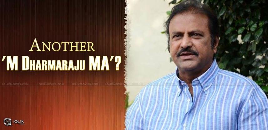 mohan-babu-upcoming-movie-gayatri