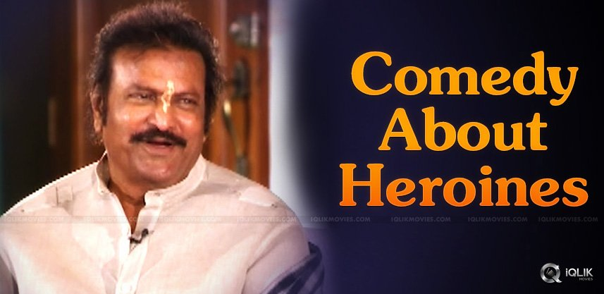 mohan-babu-comedy-about-north-heroines