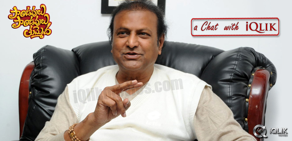 Mohan-Babu-PPT-special-interview