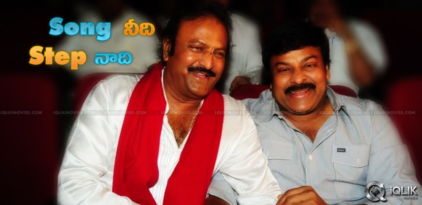 mohanbabu-dance-for-chiranjeevi-song-in-yamaleela