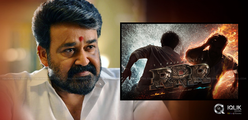 malayalam-superstar-to-act-in-rrr
