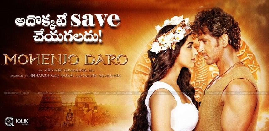 discussion-on-mohenjo-daro-movie-result
