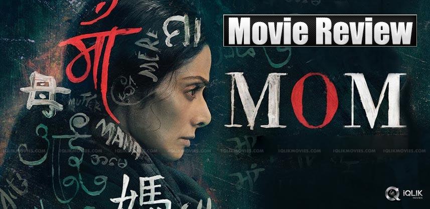 mom-review-ratings-sridevi-nawauddinsiddiqui