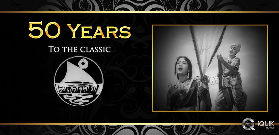 Mooga-Manasulu-completes-50-years