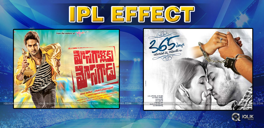 ipl-effect-on-friday-released-movies-details