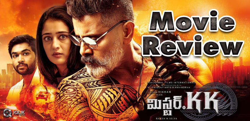 vikram-mr-kk-movie-review-rating