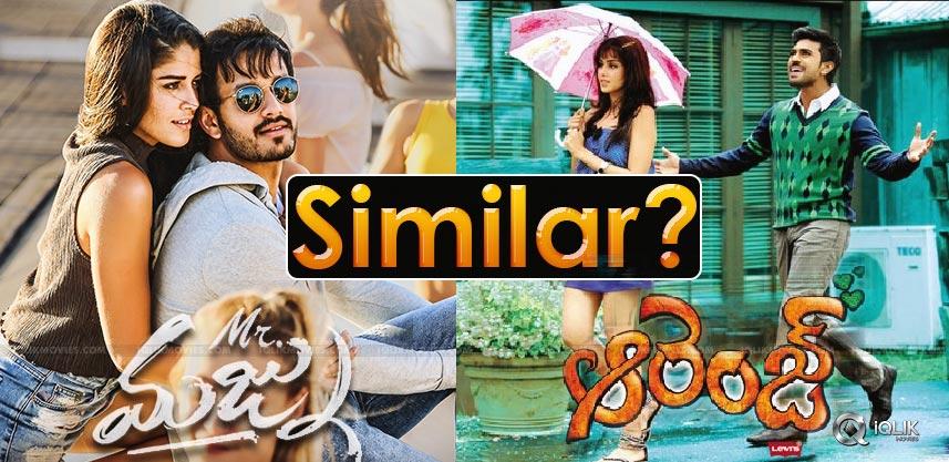 Silly-Rumors-On-Akhil-Akkineni-New-Movie-Mr-Majnu