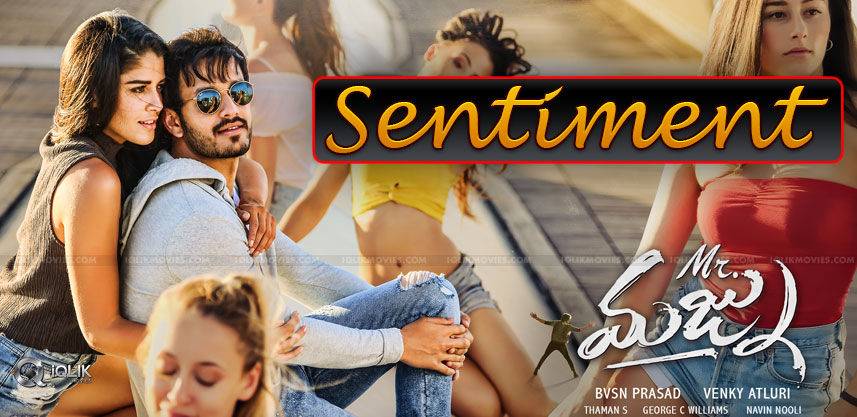 venky-atluri-second-movie-sentiment