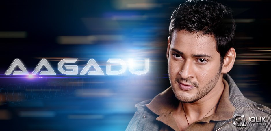 Muhurtham-fixed-for-Mahesh-Babu039-s-Aagadu