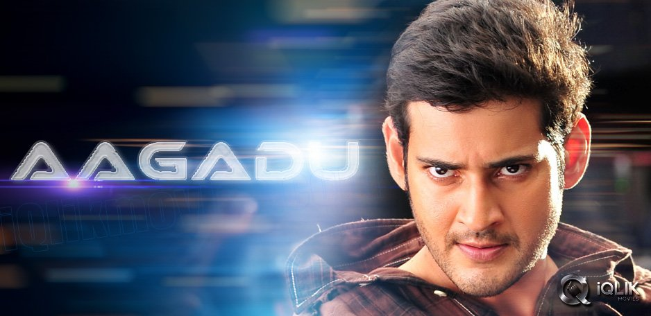 All-set-for-Mahesh-Babu039-s-Aagadu